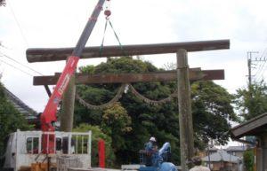 松澤熊野神社大鳥居建て替え 解体
